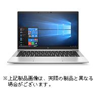 【3/22(月)まで】HP EliteBook 830 G7/CT Notebook PC  123,473円(税込)